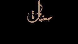 Hadaarah
