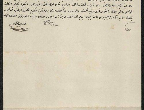 Document: moslimbevolking van Burma helpt behoeftige Ottomanen